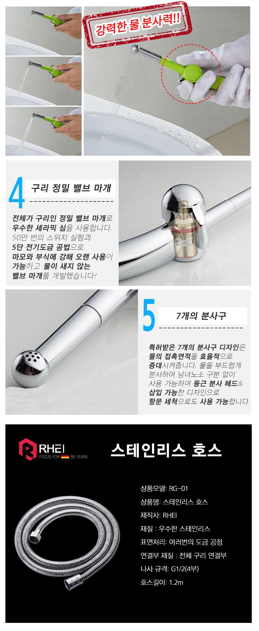 변기 샤워기 욕실 청소 스프레이건 - 몽트노블, 18,900원, 정리용품/청소, 욕실청소용품