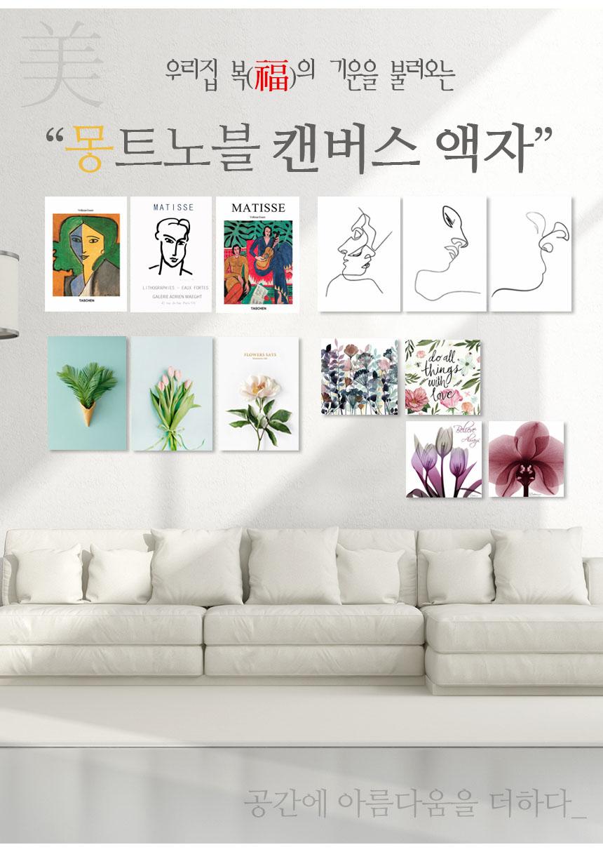 화이트로즈 북유럽 캔버스 그림 인테리어 거실 식물 액자 - 몽트노블, 11,280원, 액자, 벽걸이액자