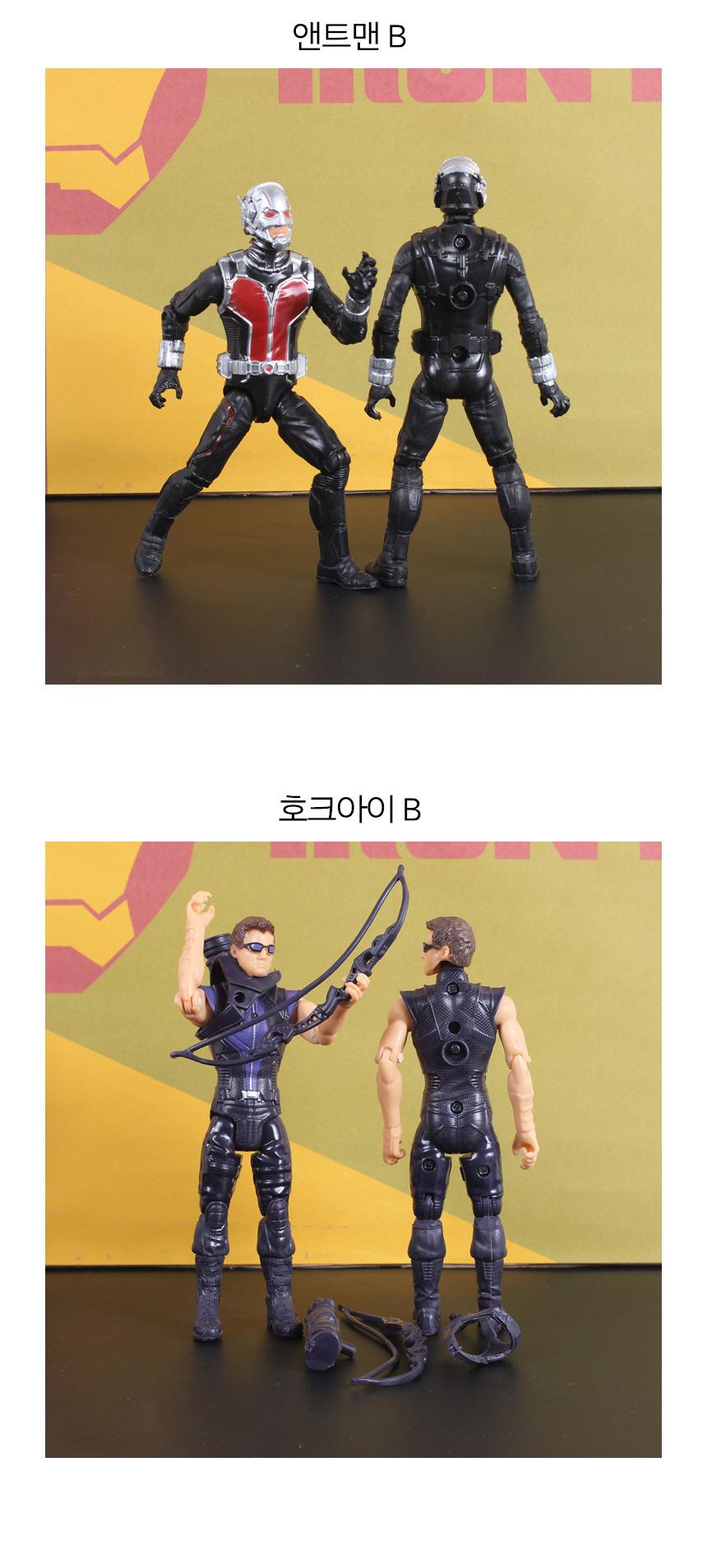 마블 어벤져스 아이언맨 스파이더맨 피규어 장난감 B - 우건해외, 4,300원, 캐릭터 피규어, 마블/DC/히어로코믹