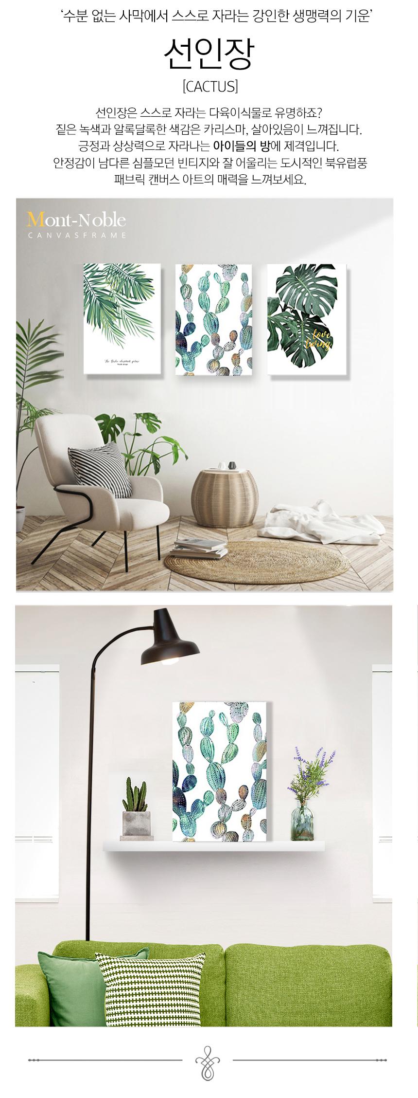 튤립 캔버스액자 식물그림 인테리어액자 - 몽트노블, 23,310원, 액자, 벽걸이액자