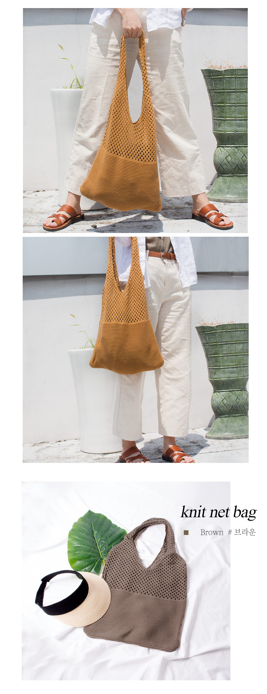 그물백 네트백 망사백 왕골가방 라탄백 - 몽트노블, 13,100원, 계절백, 망사백