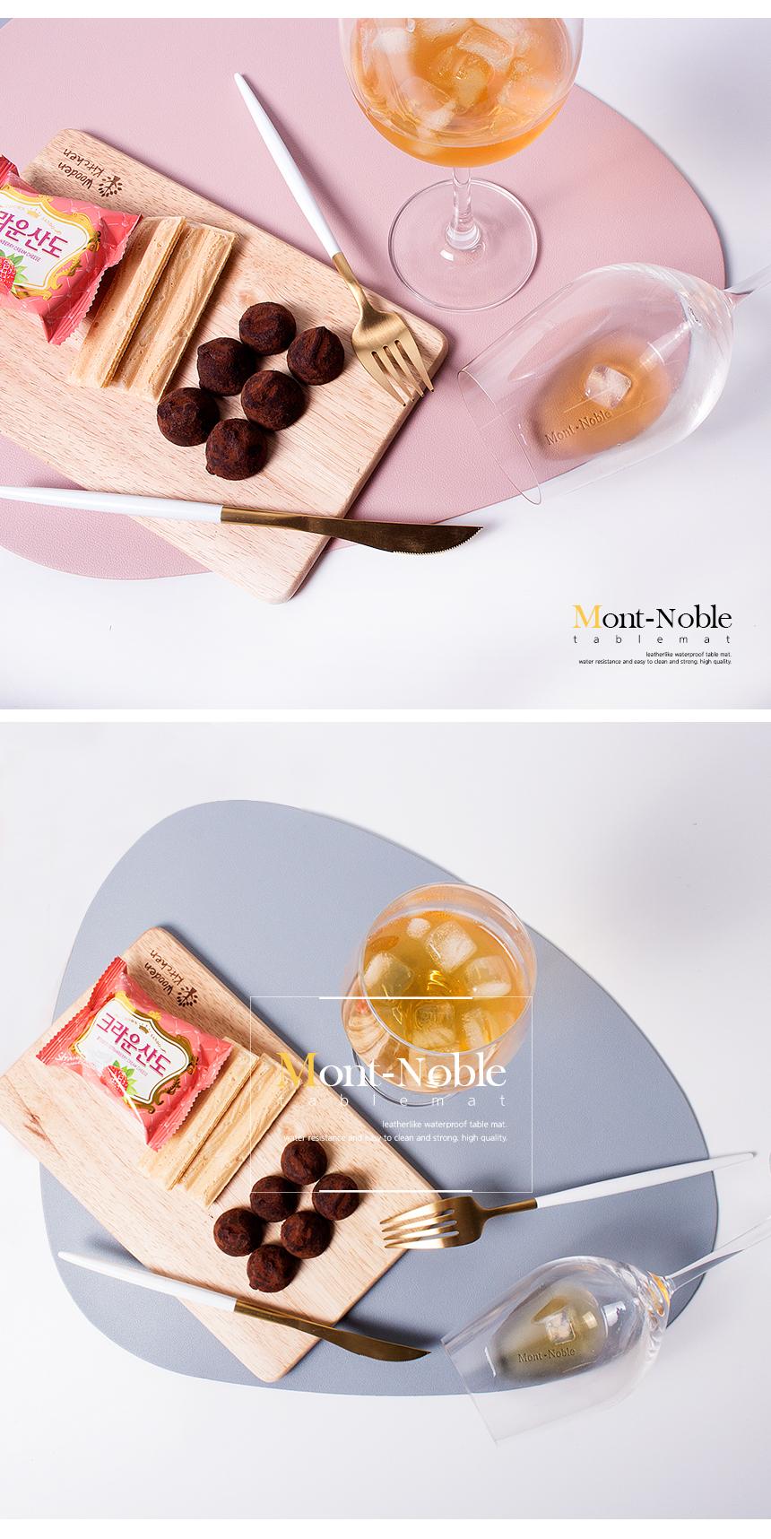 몽트노블 가죽 방수 테이블 매트 식탁매트(대) - 몽트노블, 8,140원, 식탁, 식탁매트